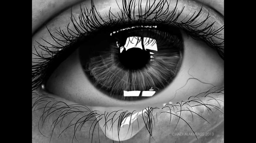 tear-sketch